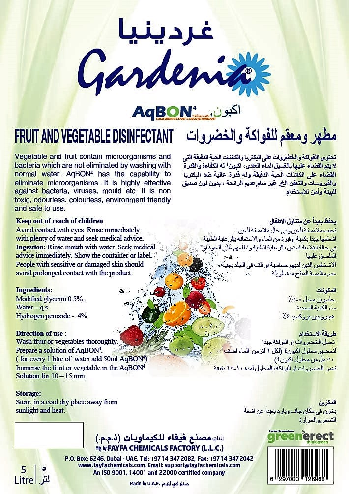 Gardenia Aqbon Vegetable Wash All Products