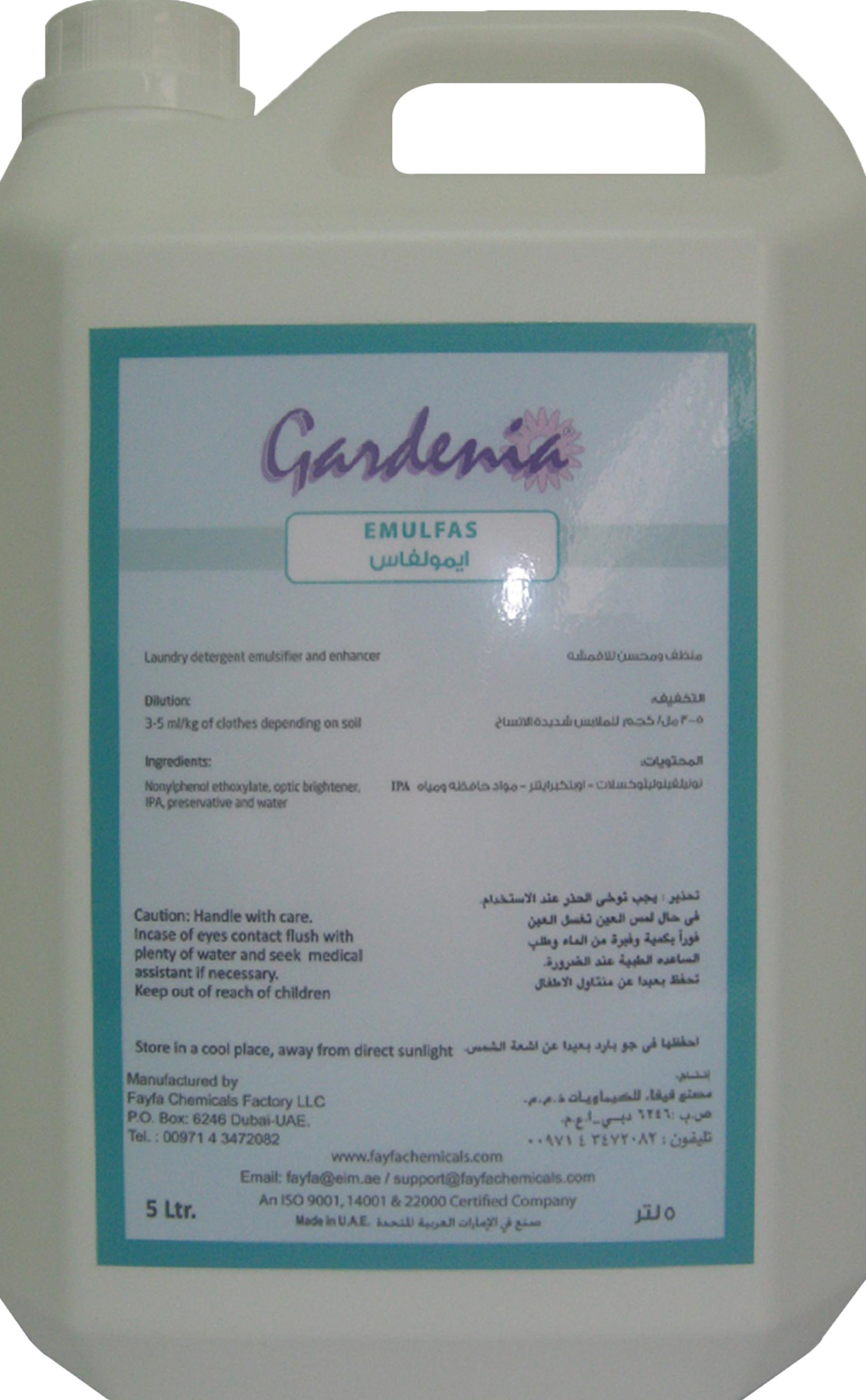 Gardenia Emulfas 5L All Products