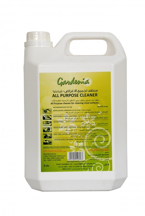 Gardenia All Purpose Cleaner All Products