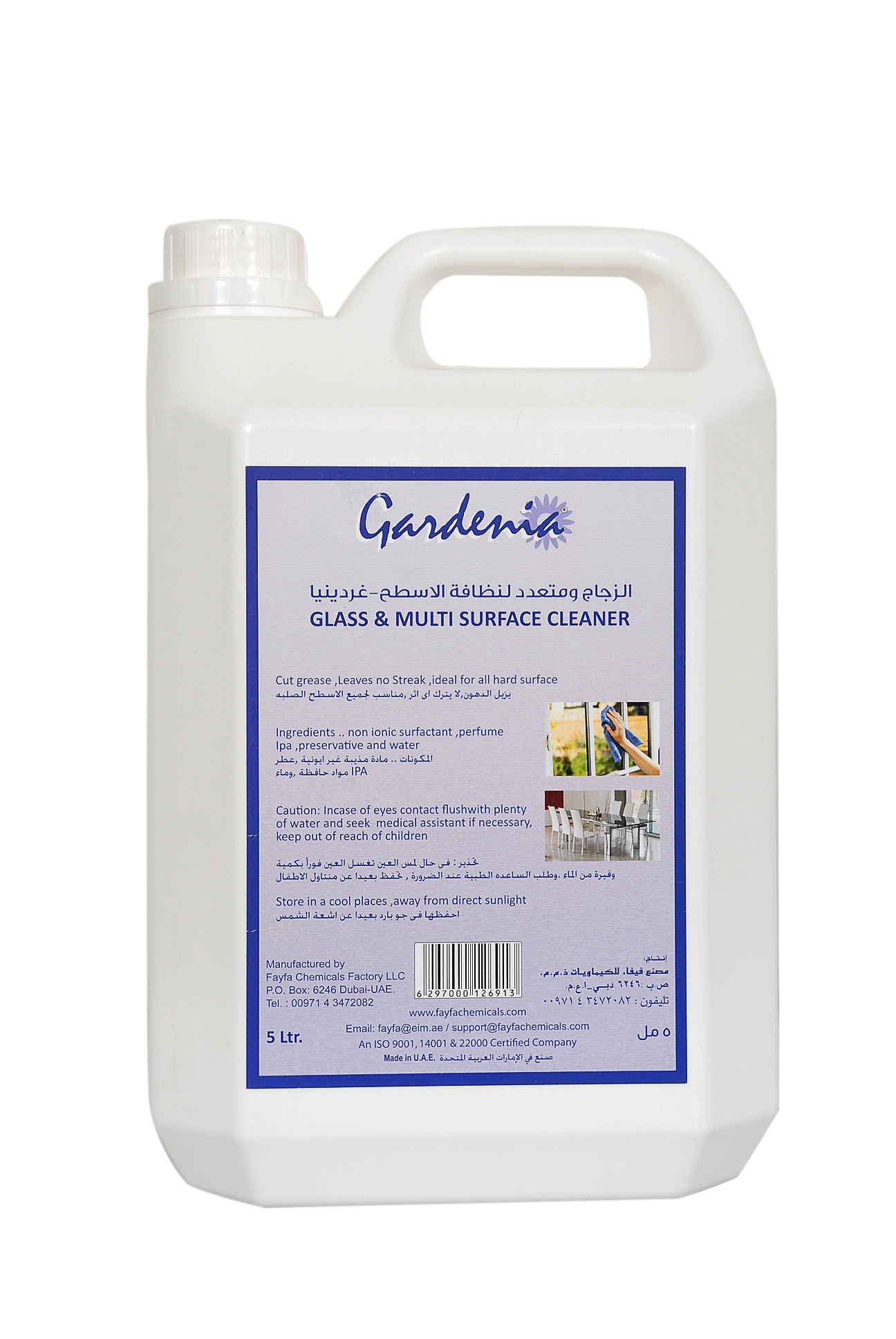 Gardenia Glass/Lens Cleaner All Products